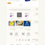 صفحه اصلی قالب html و وردپرس شخصی آریا