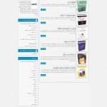 قالب html مذهبی تذهیب
