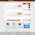 صفحه آرشیو قالب html و وردپرس هنر