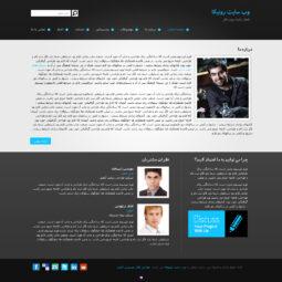صفحه درباره ما قالب html و وردپرس رونیکا