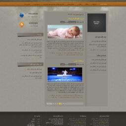 صفحه آرشیو قالب html و وردپرس شرکتی حسام