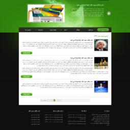 صفحه آرشیو قالب html و وردپرس شرکتی نیلوفر