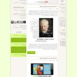 قالب html دانلودی سپهر بوستان