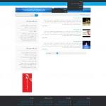 صفحه آرشیو قالب html و وردپرس سلیم
