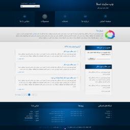 صفحه آرشیو قالب html و وردپرس شخصی تسلا