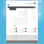 صفحه تماس قالب html و وردپرس حباب
