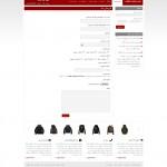 صفحه تماس قالب html و وردپرس شهاب