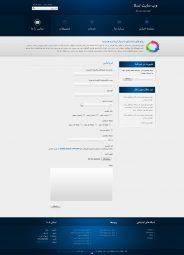 صفحه تماس قالب html و وردپرس شرکتی تسلا