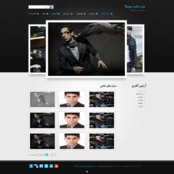 صفحه گالری قالب html و وردپرس رونیکا