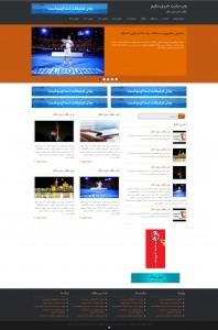قالب html فارسی سلیم