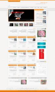قالب html فارسی ونوس