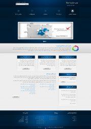 صفحه اصلی قالب html و وردپرس تسلا