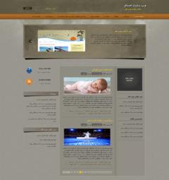قالب html و وردپرس حسام