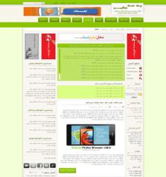 قالب html و وردپرس سپهر بوستان