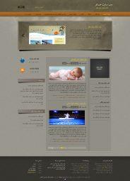 صفحه اصلی قالب شخصی وردپرس حسام