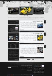 قالب html شرکتی کلاسیک روشن