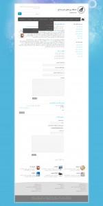 صفحه آرشیو قالب html و وردپرس ونوس