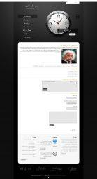 صفحه داخلی قالب html شرکتی آذین