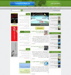 قالب خبری html و وردپرس تابان سبز