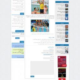 قالب html خبری تابان آبی