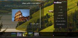 تم وردپرس مذهبی مسجد