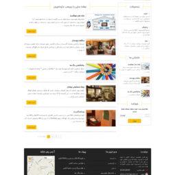 قالب شرکتی html بازرگان