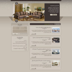 صفحه آرشیو قالب وردپرس شرکتی ارم