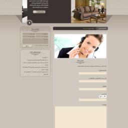 صفحه تماس قالب وردپرس شرکتی ارم