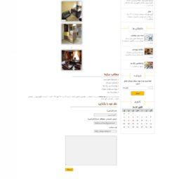 قالب html شرکتی بازرگان