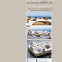صفحه داخلی پوسته شرکتی وردپرس ارم