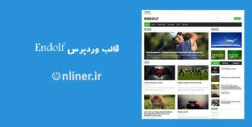 دانلود قالب مجله خبری وردپرس (پوسته خبری وردپرس): Endolf | دمو آنلاین