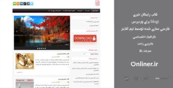 دانلود رایگان قالب وردپرس شرکتی blogi | دمو آنلاین با دانلود مستقیم