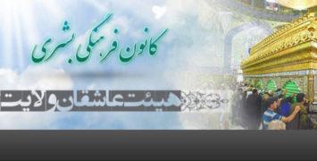 قالب مذهبی وردپرس محرّم | دمو آنلاین با دانلود مستقیم