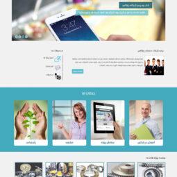 صفحه اصلی قالب شرکتی وردپرس پاراکس