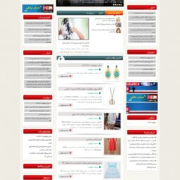 صفحه اصلی قالب تفریحی وردپرس سارینا