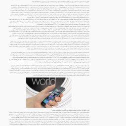 صفحه داخلی قالب فروشگاهی ووکامرس وردپرس کیمیا