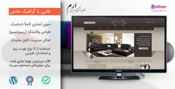 قالب شرکتی وردپرس ارم | دمو آنلاین با دانلود مستقیم