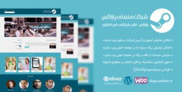 قالب شرکتی وردپرس پاراکس + پشتیبانی از ووکامرس | دمو آنلاین با دانلود مستقیم