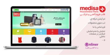 قالب فروشگاهی ووکامرس مدیسا | دمو آنلاین با دانلود مستقیم