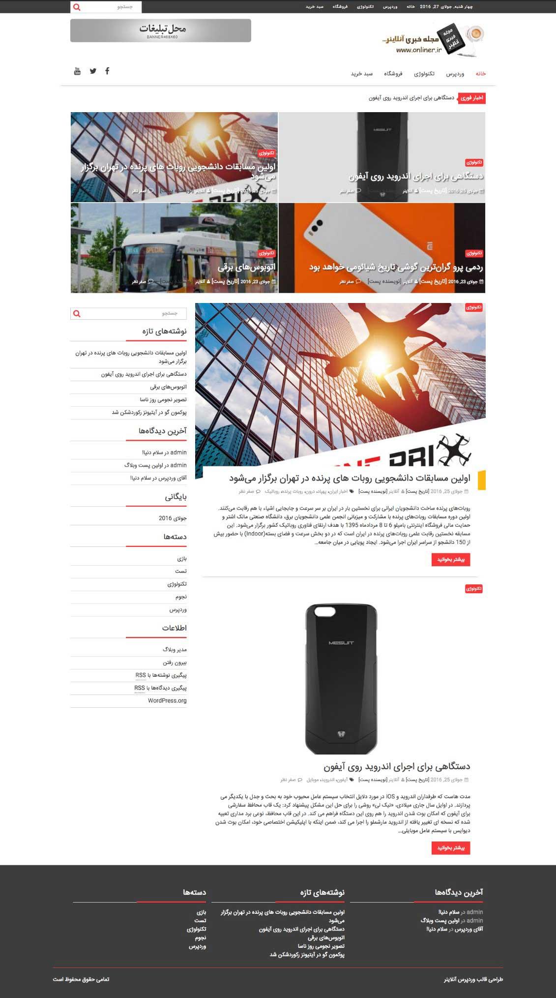 ITMag-homepage