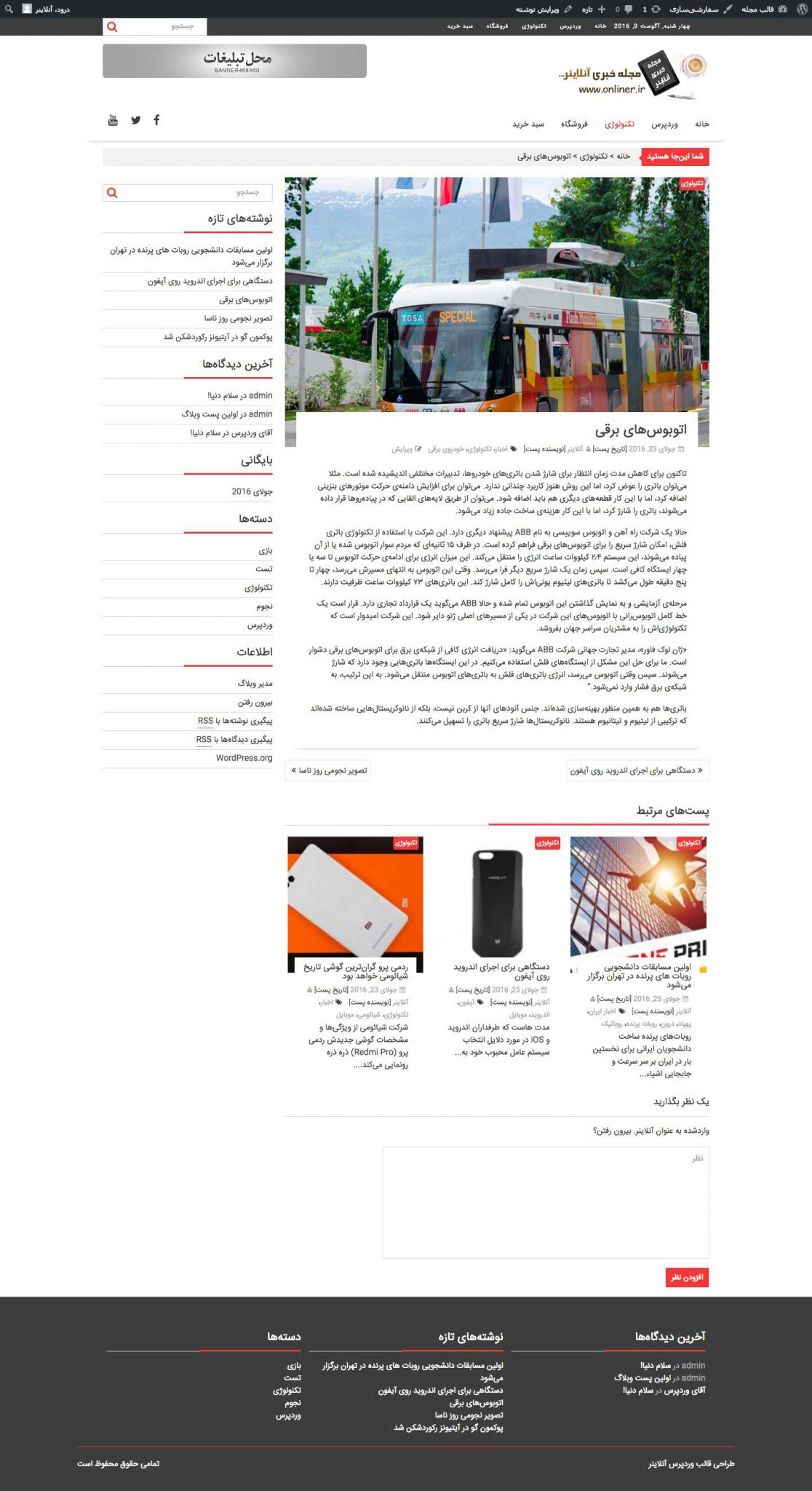 ITMag-post