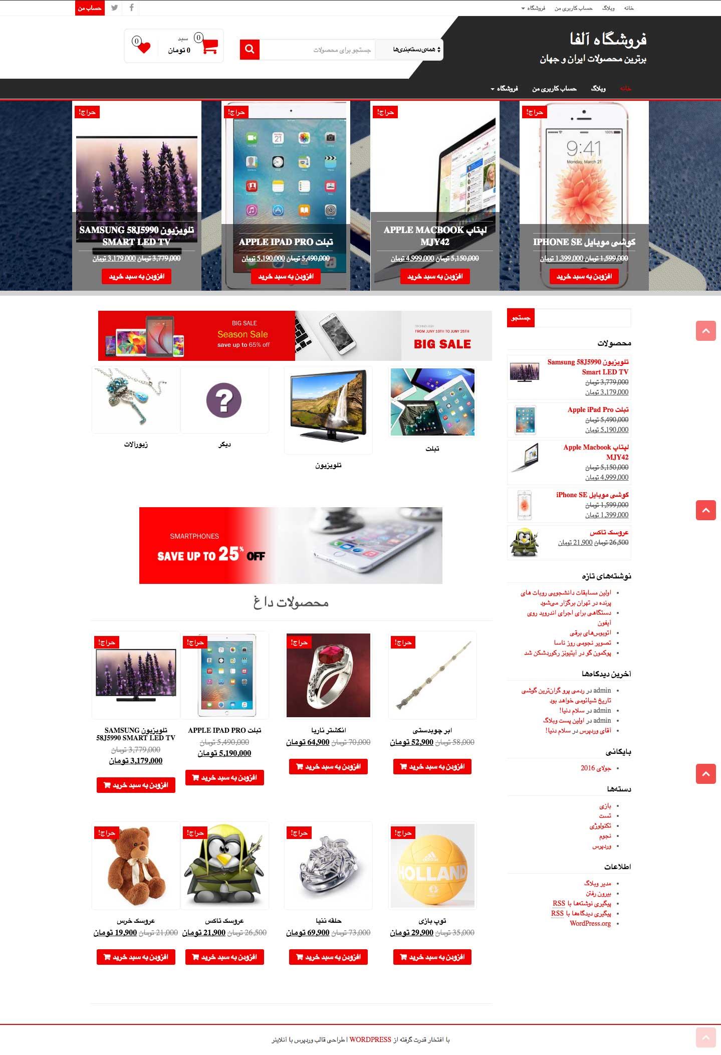 alpha-homepage