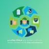 جذب کردن مشتری برای فروشگاه ووکامرسی   فروشگاه اینترنتی   فروشگاه ووکامرس
