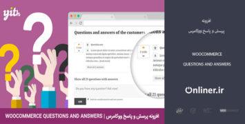 افزونه پرسش و پاسخ ووکامرس | دمو آنلاین با دانلود مستقیم