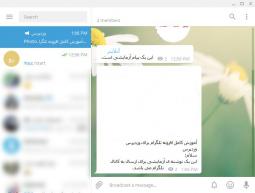 اتصال وردپرس به تلگرام با Telegram for WP   نحوه اتصال وردپرس به تلگرام   وردپرس