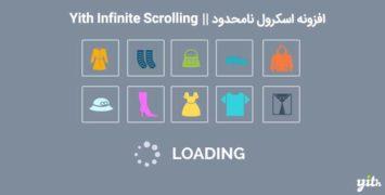 افزونه اسکرول نامحدود نسخه پریمیوم | Infinite Scrolling | دمو آنلاین با دانلود مستقیم