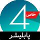 پوسته وردپرس پابلیشر Publisher