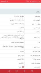 اپلیکیشن اندروید ووکامرس | اپلیکیشن ووکامرس | اپلیکیشن با اسم و برند شما