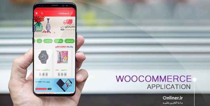 پکیج صفر تا صد فروشگاهی | ارائه اپلیکیشن و سئو | همراهی شما تا درآمدزایی