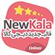 قالب فروشگاهی نیوکالا | Newkala Woocommerce Theme | قالب جدید دیجی کالا